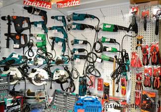 Купить инструменты