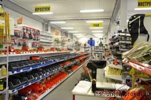 Строительный магазин СтройМаркет или где купить строительные материалы