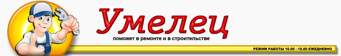 Аренда инструментов Москва
